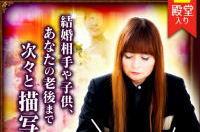 極視◆麻恵エマ